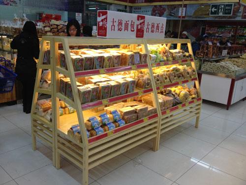 面包货架001