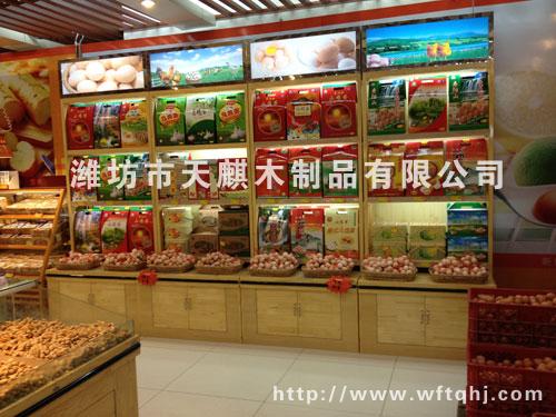 潍坊超市货架-004