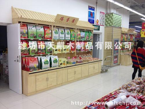 潍坊超市货架-002