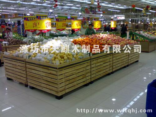 果蔬平台-004
