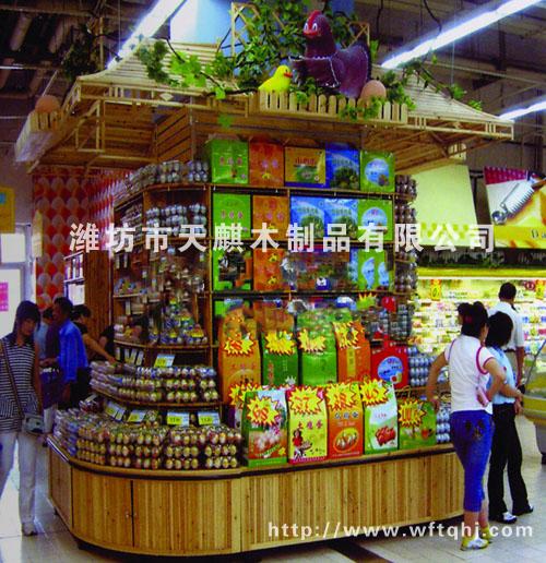 潍坊佳乐家超市