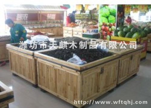 安丘鑫宇超市