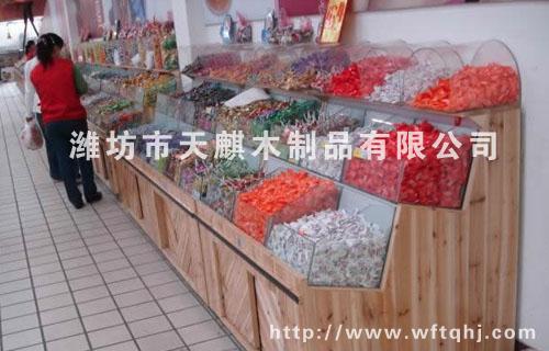 临朐北方超市