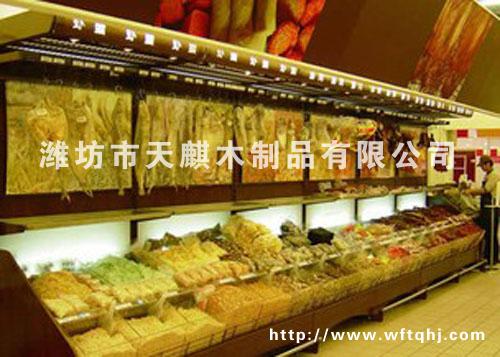 安丘姜承超市